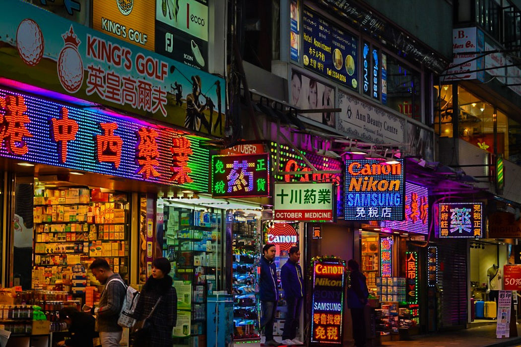 Where to shop in Hong Kong