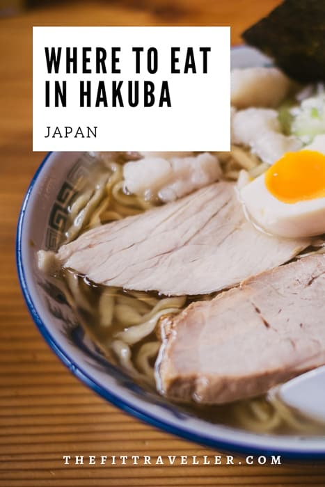 Hakuba restaurants to try when in Hakuba Japan. These are our picks for where to eat in Hakuba Japan. From the best restaurants in Hakuba when it comes to fine dining, premium sushi or soba to hakuba cafes for groups or those who want western food. Of the many things to do in Hakuba, trying the local fare has to be on the top of your list. #hakuba #hakubajapan #traveltips #foodtravels