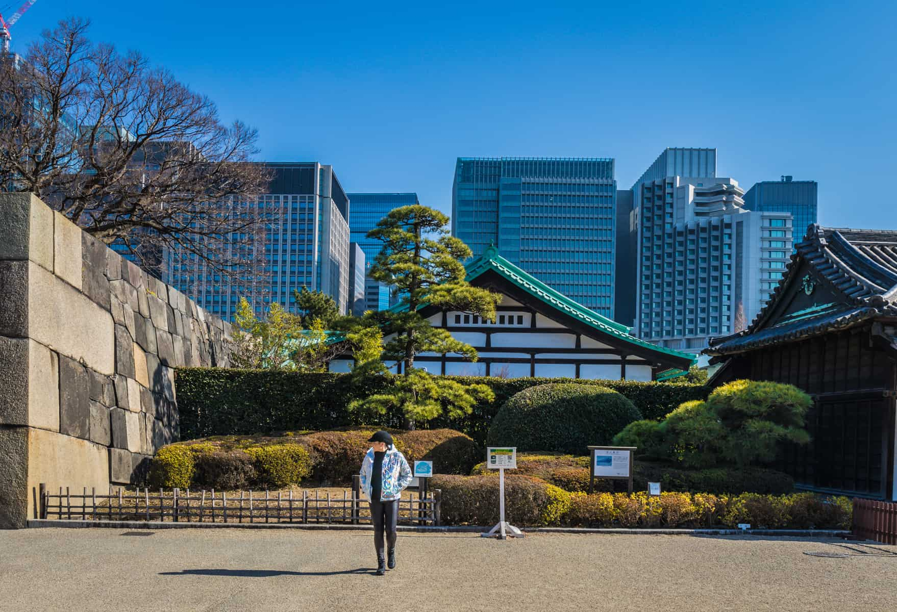 How to Spend Four Days in Tokyo