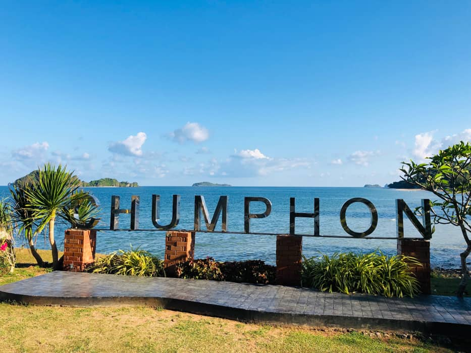 things to do in chumphon